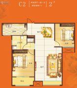 义乌城2室2厅1卫91平方米户型图