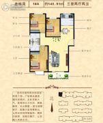 金桂湾3室2厅2卫140平方米户型图