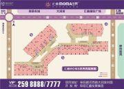 汇鑫・MOMA世界1室1厅1卫104--481平方米户型图