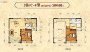 福庆花雨树2室2厅1卫104平方米户型图
