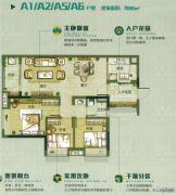 万科南方公元3室2厅1卫88平方米户型图