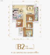 保利观澜4室2厅2卫95平方米户型图