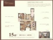 格林美郡 高层3室2厅2卫124平方米户型图