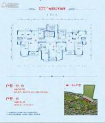 郑州恒大山水城3室2厅2卫82--113平方米户型图