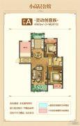 远洋・香奈河畔左岸3室2厅1卫103平方米户型图