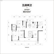 牧云溪谷5室2厅2卫142平方米户型图