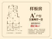 嘉恒盛世珑城3室2厅1卫89平方米户型图