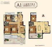 中建・柒号院3室2厅2卫137平方米户型图