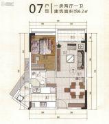 祥辉苑星座1室2厅1卫62平方米户型图