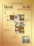 美好易居城 高层4室2厅2卫159平方米户型图