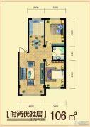 建发・北尚华庭2室2厅1卫106平方米户型图