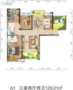 盈丰国际3室2厅2卫129平方米户型图