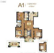 星公元名邸3室2厅2卫118平方米户型图