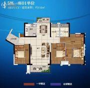 广佛颐景园3室2厅2卫112平方米户型图