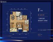 广信万汇城3室2厅2卫100平方米户型图