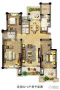 光明・中央公园3室2厅2卫131平方米户型图