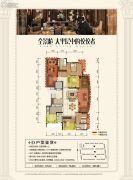 麓湖宫4室2厅3卫175--251平方米户型图