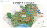 华侨城嘉陵江天规划图