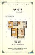 果岭湾2室2厅1卫89平方米户型图