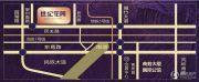 天健世纪花园交通图