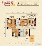 阳光西海岸3室2厅1卫91平方米户型图