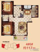 一诺・阳光鑫城3室2厅1卫117平方米户型图
