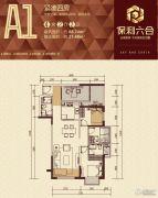 保利・六合4室2厅2卫88--116平方米户型图