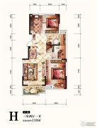 中暨・沂河一英里3室2厅1卫110平方米户型图