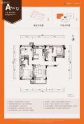 五和万科长阳天地3室2厅2卫103平方米户型图