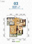 凯城一品2室2厅1卫98平方米户型图