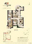 海晟闽江印象4室2厅2卫155平方米户型图