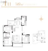 华发四季4室2厅2卫149平方米户型图