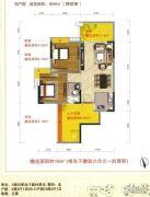 好美华庭2室2厅1卫99平方米户型图