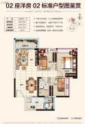 恒福曦园2期・天曦3室2厅1卫82平方米户型图