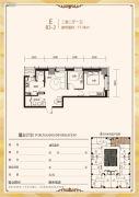 华府新天地2室2厅1卫77平方米户型图