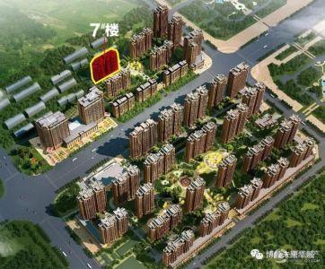 博顺未来华城