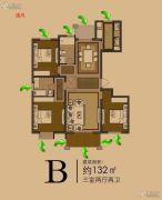 金域华庭3室2厅2卫132平方米户型图
