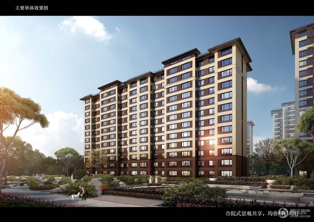 北京城建·棠樂共有产权房在售 均价14500元/平方米