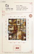 碧桂园�鼎5室3厅5卫410平方米户型图