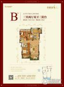 秀湖鹭岛国际社区3室2厅2卫192平方米户型图
