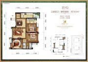 万晟城・华府3室2厅2卫103平方米户型图