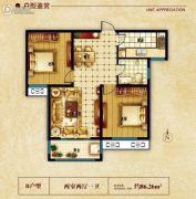 水榭雅庭2室1厅1卫86平方米户型图