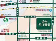 信合・龙江春天交通图