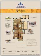 蓝湾华庭3室2厅2卫104平方米户型图