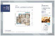 香悦四季2室2厅2卫0平方米户型图