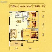 燕泉华府2室2厅1卫81平方米户型图