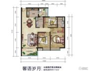 开平康城3室2厅2卫115平方米户型图