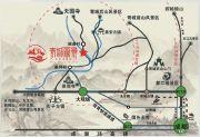 青城丽景养生度假区2期交通图