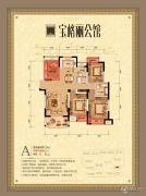 宝格丽公馆4室2厅2卫128平方米户型图