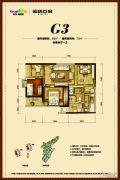 俊发盛唐城2室2厅1卫59--72平方米户型图